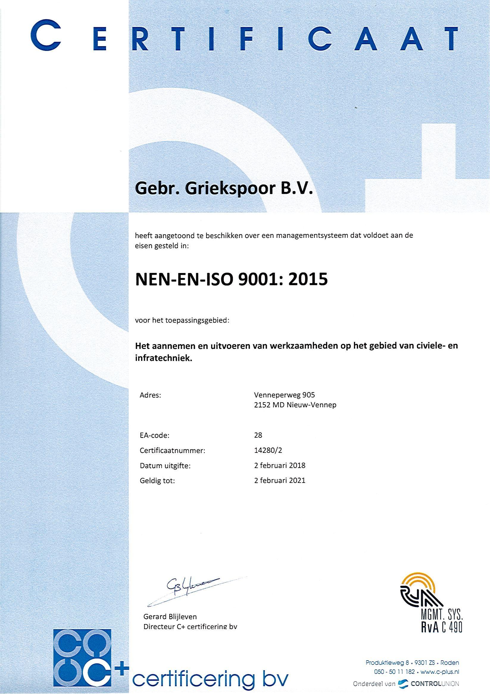 Certificaat managementsysteem